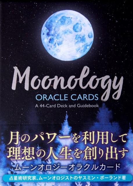 Moonology ORACLE CARDS ムーンオロジー オラクルカード / 占い カード占い タロット LIGHT WORKS(ライトワークス) スピリチュアル ヒー