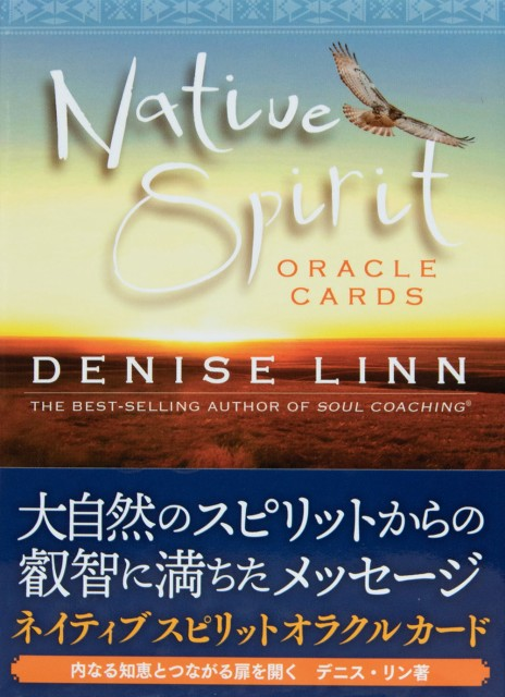 Native Spirit ORACLE CARDS ネイティブスピリット オラクルカード / 占い カード占い タロット LIGHT WORKS(ライトワークス) スピリチュ