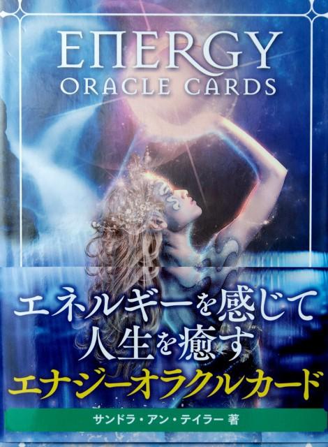 ENERGY ORACLE CARDS エナジーオラクルカード / 占い カード占い タロット LIGHT WORKS( ライトワークス) スピリチュアル ヒーリング イ