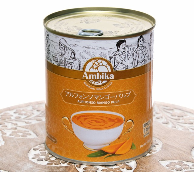 アルフォンソ マンゴー パルプ 850g (缶に多少の凹みあり) / マンゴー缶 Mango Alphonso RAJ インド インスタント お菓子 スナック ア