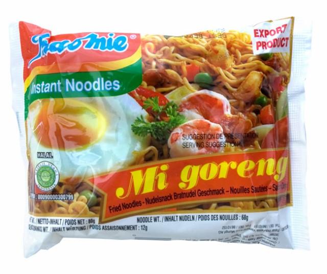 インスタント ミーゴレン オリジナル 【Indo mie】 / ハラル HALAL Halal はらる インドネシア料理 焼きそば mie(インドミー) パスタ