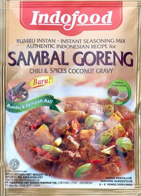 インドネシア料理 サンバル ゴレンの素 SAMBAL GORENG 【Indo Food】 / バリ サンバルゴレン 料理の素 Food(インドフード) ナシゴレン 食