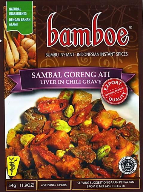 【bamboe】インドネシア料理 サンバルゴレンアティの素 SAMBAL GORENG ATI / バリ 料理の素 ハラル bamboe(バンブー) ナシゴレン 食品