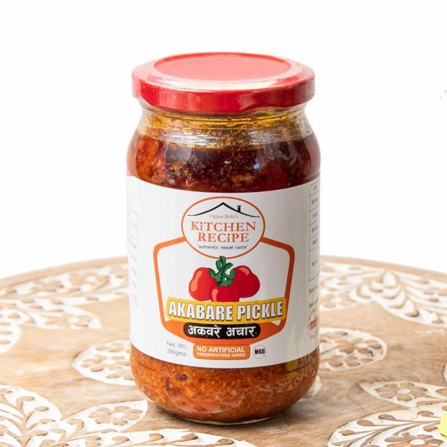 Hot Cherry Pepper Pickle(辛い丸い唐辛子のピクルス)【AAMA ko ACHAR】 / アチャール 漬物 ネパール 食品 DRUK/Kitchen Recipe/AAMA ク