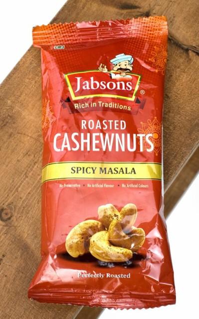 スパイシー マサラ カシューナッツ Spicy Masala Cashewnut 100g 【Jabsons】 / インド お菓子 スパイス Jobsons(ジョブソンズ) インス