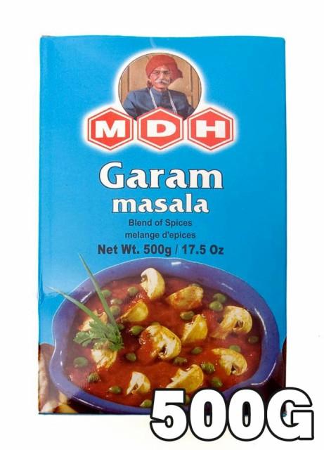 ガラムマサラ スパイスMix 500g 大サイズ 【MDH】 / スパイスミックス MDH(エム ディー エイチ) インド カレー アジアン食品 エスニッ