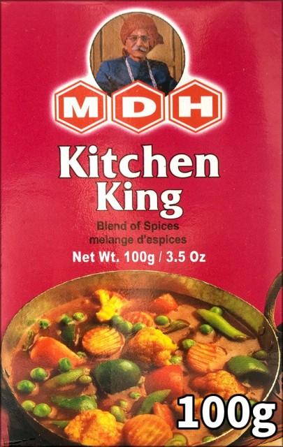 キッチンキング スパイス ミックス 100g 小サイズ 【MDH】 / インド料理 カレー MDH(エム ディー エイチ) アジアン食品 エスニック食
