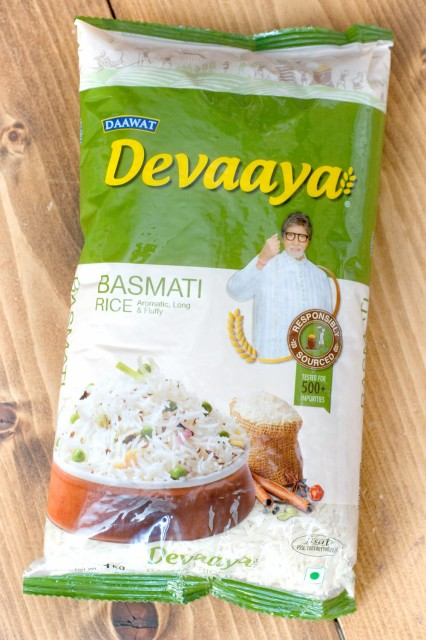 バスマティライス 1Kg Devaaya Basmati Rice 【DAAWAT】 / インド料理 パキスタン アミターブ 米 粉 豆 ライスペーパー アジアン食品 エ