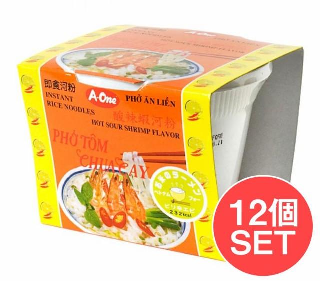 【12個セット】ベトナム フォー インスタント カップ 【A One】 ピリ辛エビ味 / ベトナム料理 インスタント麺 BBQ 食品 エスニック アジ