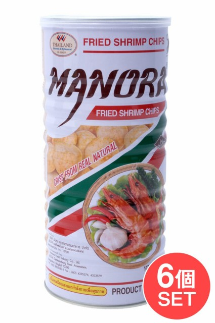【6個セット】フライドシュリンプチップス Lサイズ缶【Manora】 / エビせん えびチップス お菓子 タイ スナック アジアン食品 エスニック