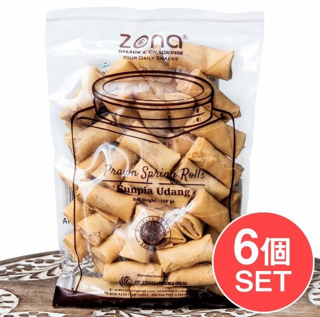 【6個セット】シュリンプロール オリジナル Sunpia Udang 【Zona】 / インドネシア お菓子 海老 スナック タイ アジアン食品 エスニック