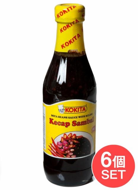 【6個セット】ケチャップ サンバル マイルド Kecap Sambal Mild シーズニング醤油 【Kokita】 / インドネシア料理 バリ ソース ナシゴレ