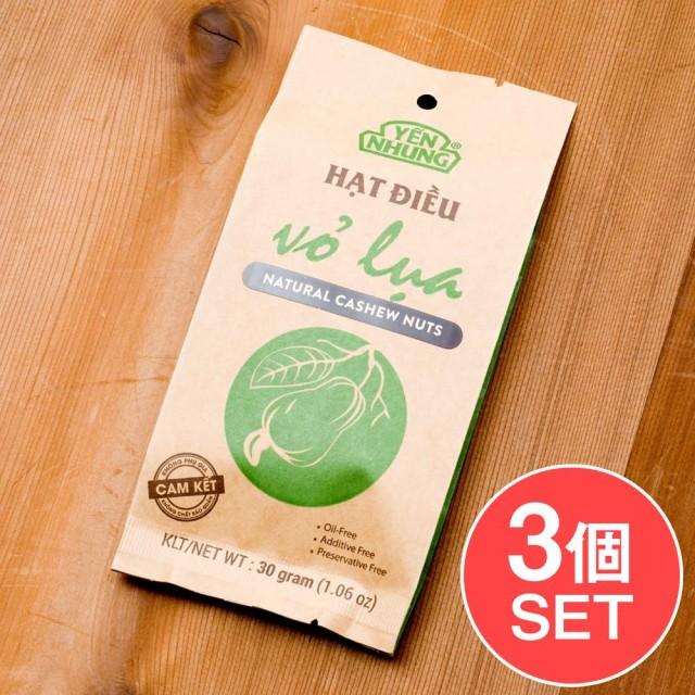 【3個セット】ローストナチュラルカシューナッツ / The Tea Room チョコレート 紅茶 タイ 菓子 スナック アジアン食品 エスニック食材