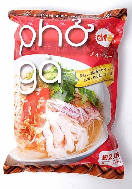 フォーガー セット スープ付き 2人前入り / ベトナム料理 米粉 BBQ 食品 エスニック アジアン アジアン食品 エスニック食材