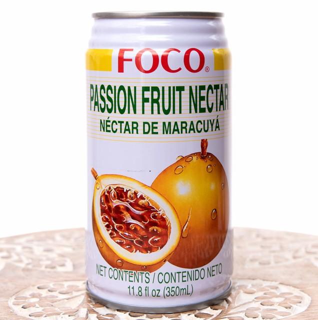 FOCO パッションフルーツジュース 350ml缶 / タイ FOCO(フォコ) 変わりもの食品 お菓子 飲み物 アジアン食品 エスニック食材