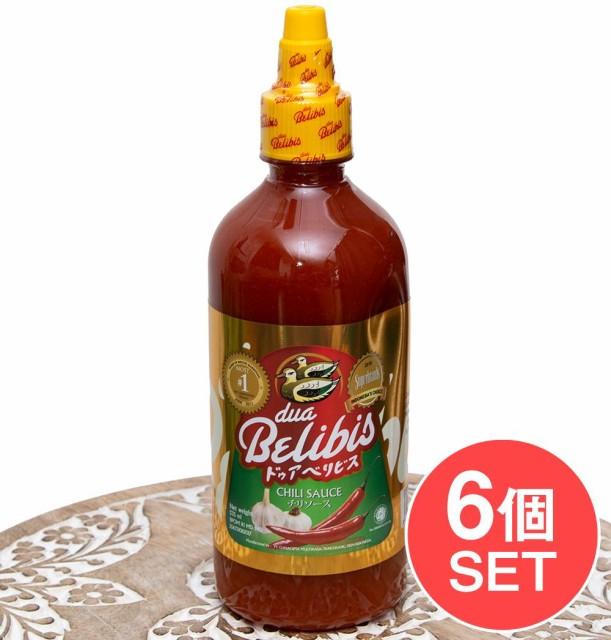 【6個セット】ドゥアベリビス dua Belibis チリソース 535ml / Dua 唐辛子 インドネシア料理 バリ ナシゴレン 食品 食材 アジアン食品 エ