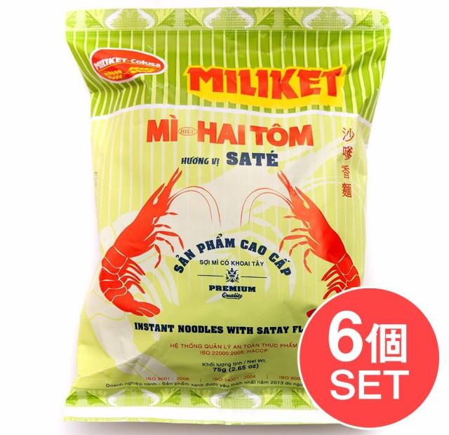 【6個セット】ミリケット プレミアム インスタント ヌードル サテ風味(乾燥ネギ入り) 75g / ベトナム料理 フォー インスタント麺 ベト