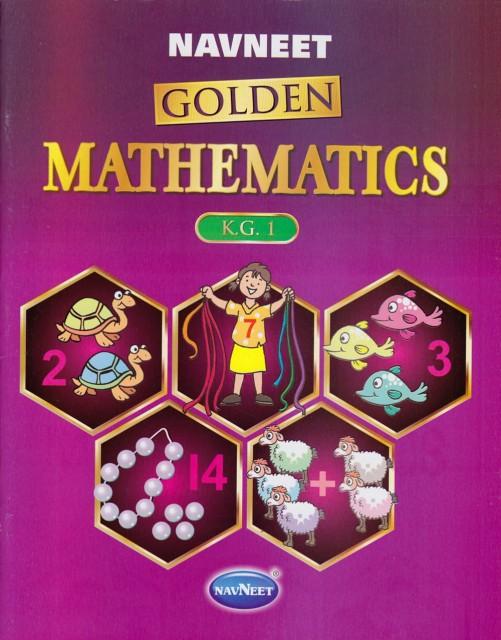 インドの算数の教科書 Navneet Golden Mathematics K.G. 1(幼稚園 1) / 英語学校 ヒンディー語 タイ語 勉強 本 印刷物 ステッカー ポスト