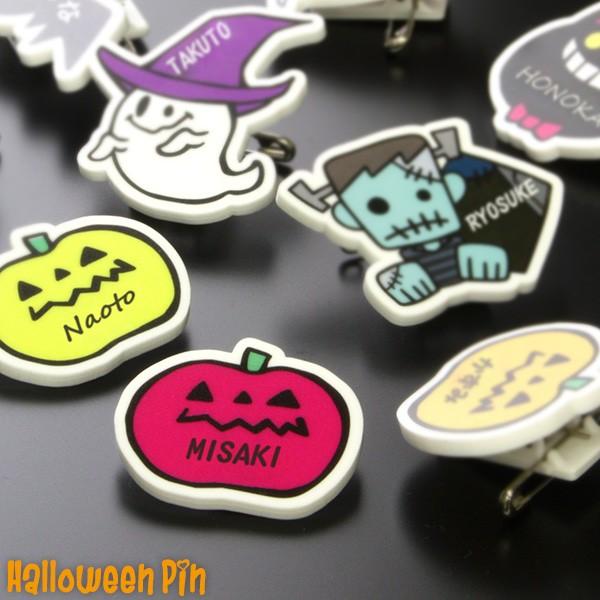 【名入れギフト プレゼント プチプラ ハロウィン かぼちゃ 雑貨 プレゼント アクリル】ハロウィンバッジ