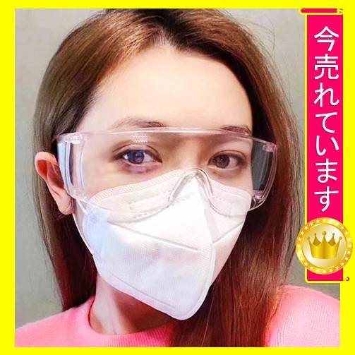 保護メガネ ゴーグル 花粉症対策 透明 飛沫防止 メガネ 防塵 飛沫カット ウイルス対策